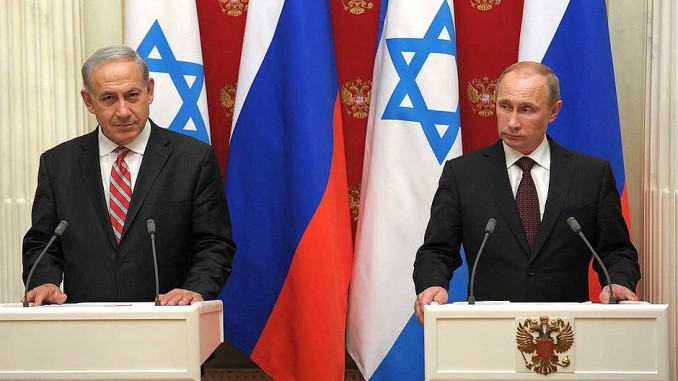 Israel Russia Meeting