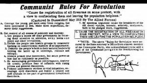 Communist Rules For Revolutionaries