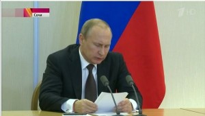 Putin Kabbalah String