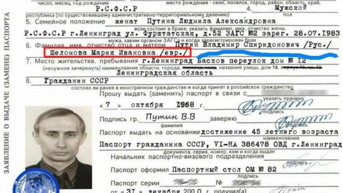 Putin passport