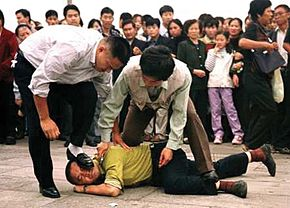 Falun Gong persecution