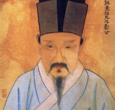 Liu_Ji